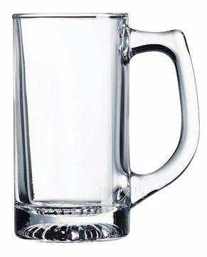 Arc 12oz Sport Mug #53329